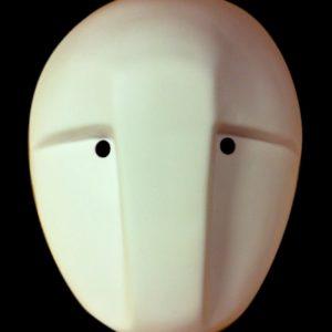 Determined larval mask